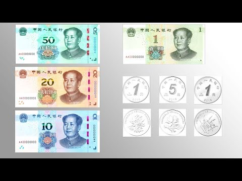 China To Issue New-edition Banknotes, Coins From Late August