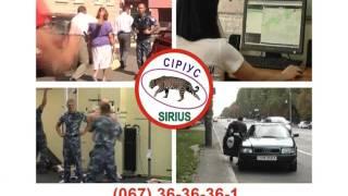 видео охрана квартиры Киев