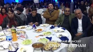 Pakistani Famous Ghazal Singer Munni Begum Live performance in B'ham:CNI News