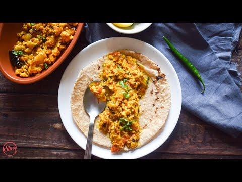 20 Minute Paneer Bhurji | Paneer Bhurji Recipe