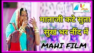 ASHA VAISHNAV LIVE || MATAJI KTE SUTA SUKH BHAR NI
