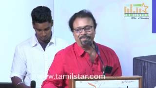 Grand Launch Of Raagam Audios