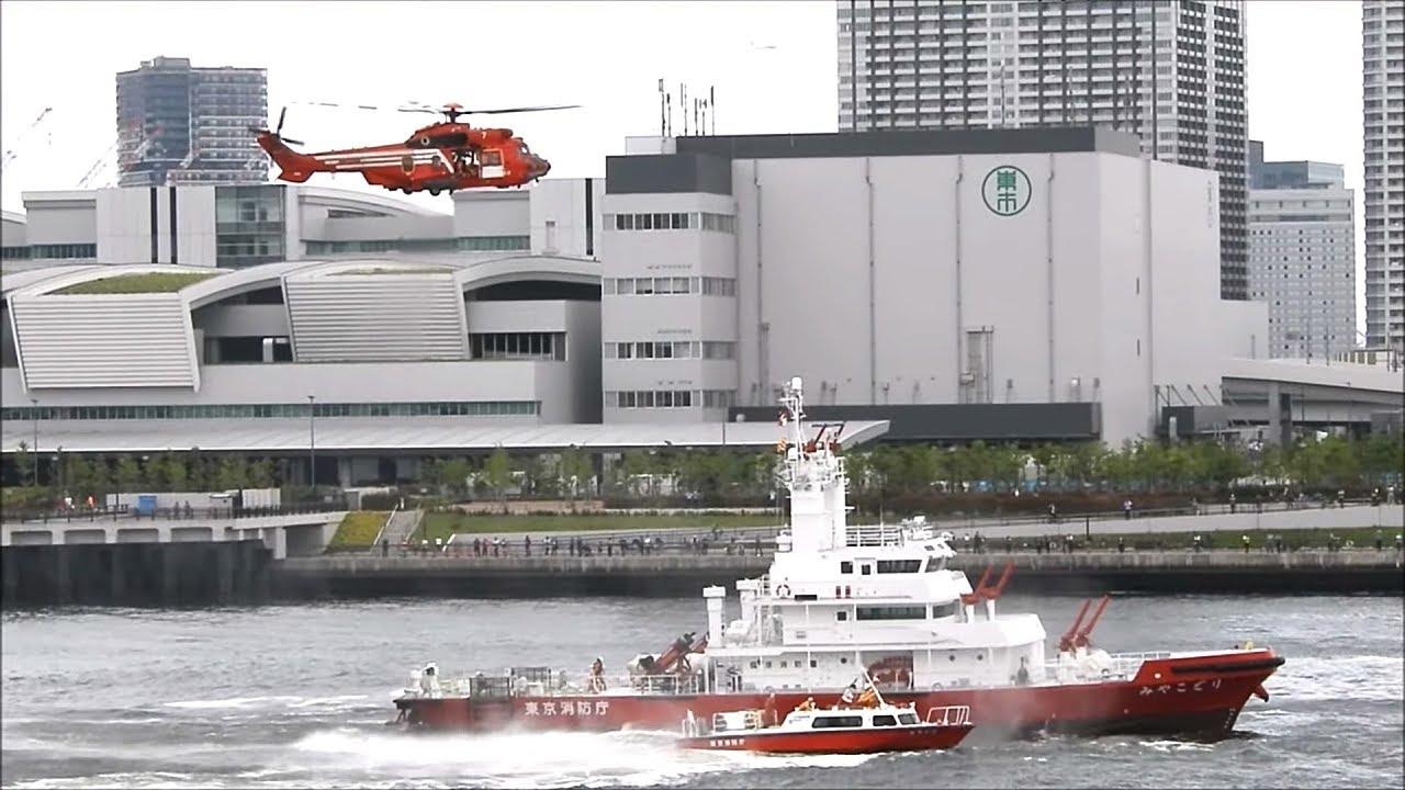 船舶火災を想定した訓練!! 令和元年 水の消防ページェント 消防 ...