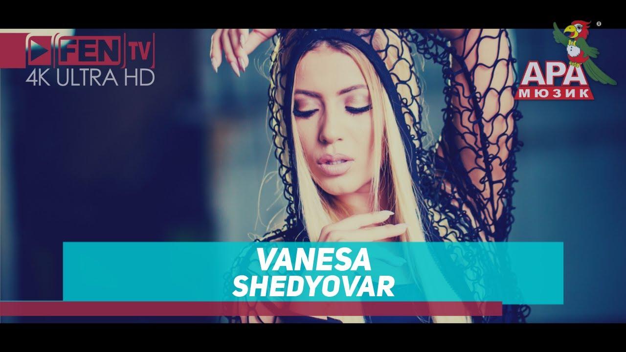 VANESA - Shedyovar / ВАНЕСА - Шедьовър