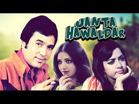 Janta Hawaldar Full Hindi Movie | Hindi...