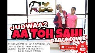 Aa Toh Sahii Dance Video | Judwaa 2 | Varun | Jacqueline | Rethink The Dance Complex