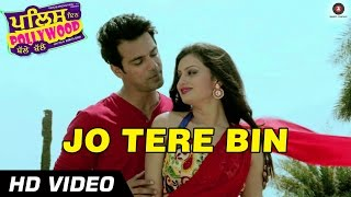 Jo Tere Bin Official Video HD | Police In Pollywood | Anuj Sachdeva & Sunit …