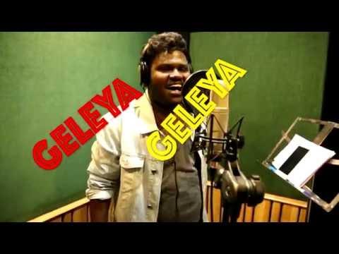 GELEYA GELEYA cover song by Swaraag Keerthan
