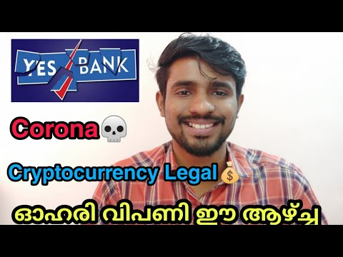 YES BANK crash and crisis-SBI DEAL|CORONA effect|Cryptocurrency ban
