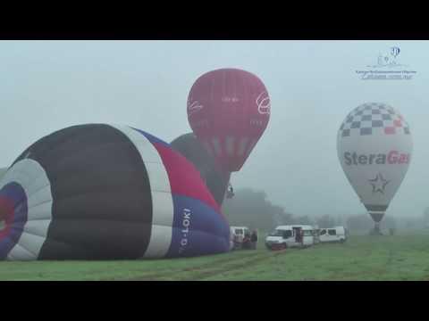 Episode One - 19th FAI World Hot Air Balloon Championship