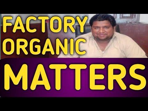 Organic Matters - Small Factory