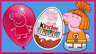 Киндер Сюрприз. Свинка Пеппа. Peppa Pig. Фиксики. Kinder Surprise. Fiksiki.