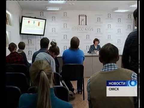 Повышение пенсий — Российская газета