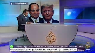 Gambar cover المسائية .. أمريكا تهدد بعقوبات على مصر حال إتمام صفقة مقاتلات سوخوي الروسية