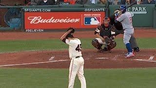 Плей-офф MLB. Полуфинал NL: Сан-Франциско Джайнтс - Чикаго Кабз. Матч 4 (11.10.2016)