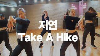 티아라 지연(T-ARA JIYEON) - Take a Hike 안무 / DANCE COVER[ZNCREW ]
