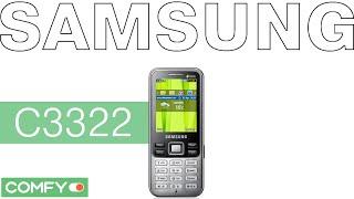 Видеодемонстрация телефона Samsung C3322 от Comfy
