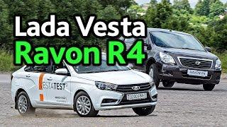 """Lada Vesta Против Ravon R4: """"Местные"""" Или """"Понаехавшие"""", Какой Бюджетный Седан Лучше?"""