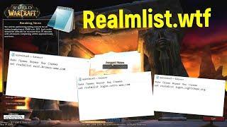 WoW: 4 способу поміняти realmlist.wtf