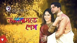 Bhalobaste Shekho | Movie Scene | Shakib Khan | Keya | Shakib Khan Dialogue