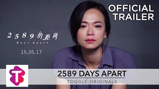 2589 Days Apart (2589的距离) Teaser - Felicia Chin and Timothee Yap