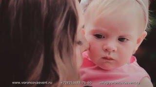 Детский праздник.  Профессиональное фото и видео на День Рождение(VORONCOVAEVENT наш официальный сайт - http://voroncovaevent.ru/ ставьте лайк и подписывайтесь на наш канал ..., 2015-12-11T21:59:28.000Z)
