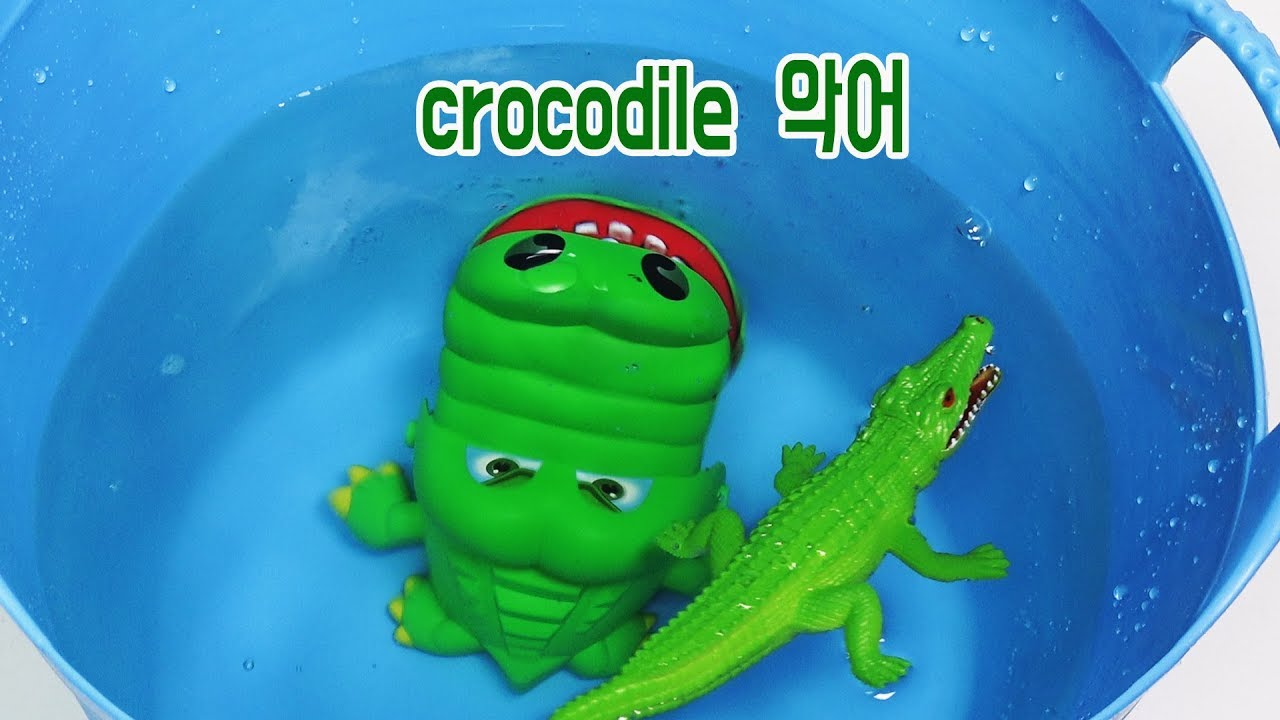 Learn english with animal toys and Speak the names of animal friends. 장난감으로 영어를 배우고 즐기는 재밌는 토이야