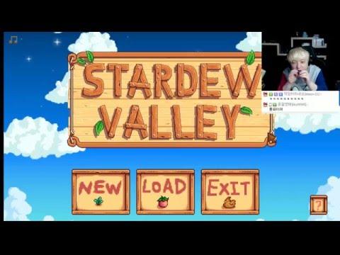 스타듀 밸리 #1 한글판 -농장짓는 게임  (Stardew Valley)