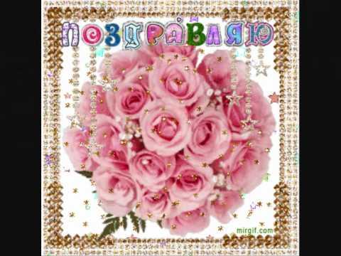 Открытку, открытки с днем рождения дочке красивые блестящие