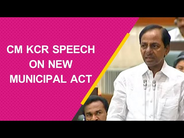 CM KCR speech on New Municipal Act | Telangana Assembly (18.07.2019) | TRS Party