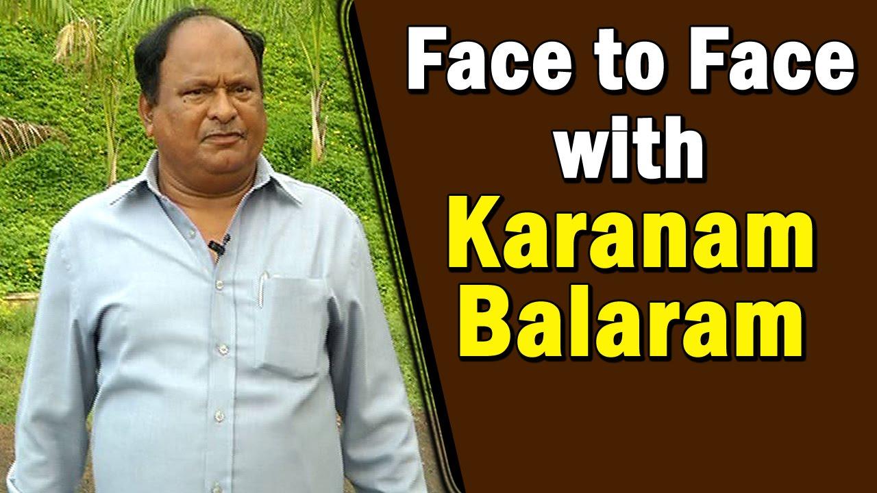 Exclusive Interview with Karanam Balaram Krishna Murthy | Face to Face | NTV