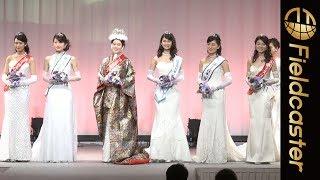 ミス日本グランプリに輝いたのは23歳・会社員の美女!『第50回ミス日本コンテスト2018』水着審査