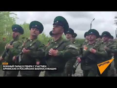 Военный парад в Гюмри с участием армянских и российских военнослужащих