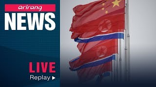 [LIVE/NEWS] Chinese President Xi Jinping in Pyeongyang - 2019.06.19