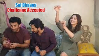 Alia Bhatt and Aditya Roy Kapur 10sec Sui Dhaga Challenge | Who Won | Alia vs Aditya