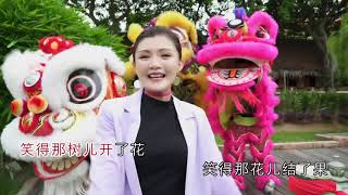 Download Lagu 2020 数红包+新年乐 - Crystal王雪晶 (CHINESE NEW YEAR SONG 2020) mp3