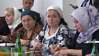 В Грозном планируется открытие русско-турецкого лингвистического лицея