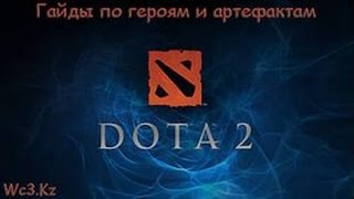 Рандомим на сайт random dota2  Конкурс на вещи Dota 2