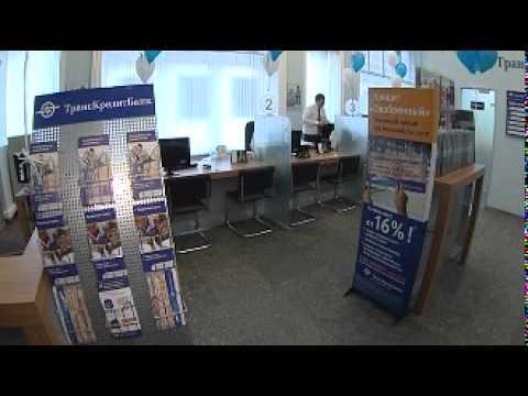 Офис ТрансКредитБанка на Ярославском вокзале