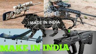 भारत में ही बन रहे हैं ये हथियार