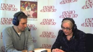 Фото Артамонов с Татьяны Мироновой  Происхождение фамилий имен отчеств родовых прозвищ  Радио Радонеж
