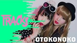 Otokonoko - Tracks ARTE