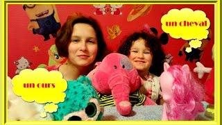 🐎 Свинка Пеппа, Пинки Пай, слоник, мишка - названия животных по-французски. Урок французского.