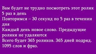 Проект «Учим армянский язык». Вступление.