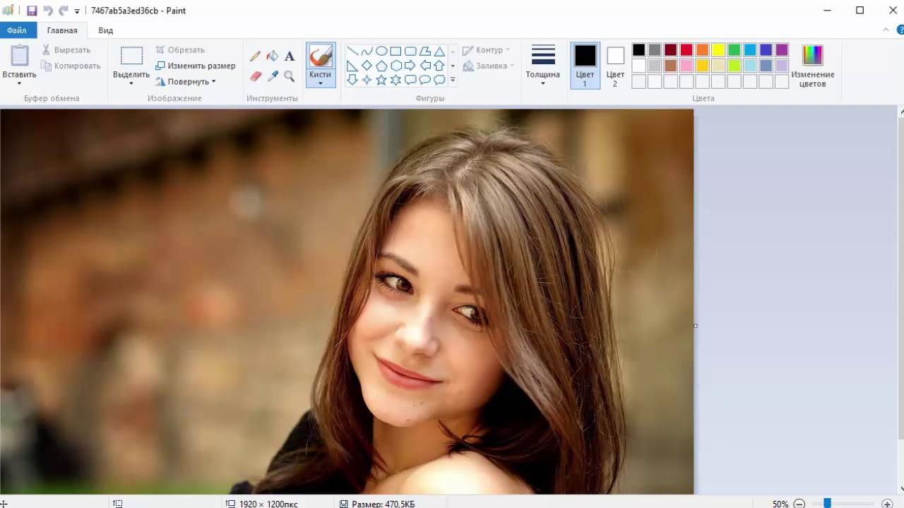 Вырезать фото онлайн без потери качества онлайн