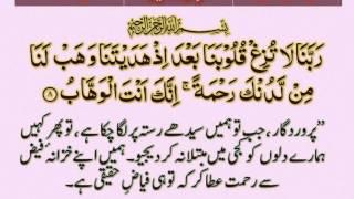 islam channel - ViYoutube