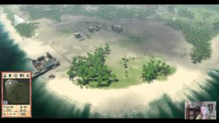 Tropico 4 - For beginners or first time players