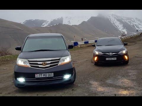 Toyota Camry 2016 и Honda Elysion Prestige 2009 из Армении