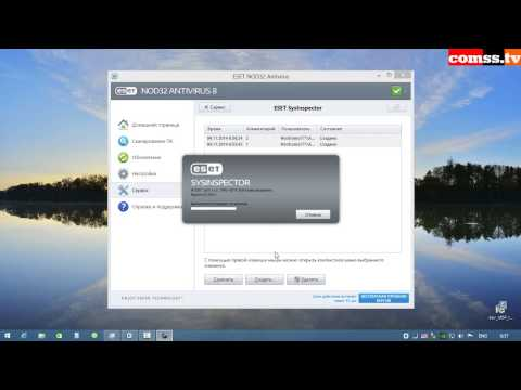 Обзор ESET NOD32 Antivirus 8