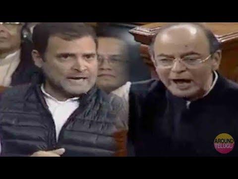 Rahul Gandhi vs Arun Jaitley..Rafale Debate In Parliament..Audio Tapes..Narendra Modi